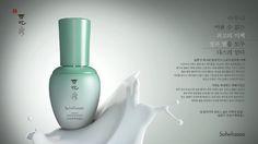 Sulwhasoo (green) - #glow #cream # splash