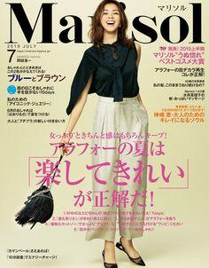 2019年7月号 V Magazine, Vanity Fair, Marie Claire, Cosmopolitan, Vogue, Madame, Glamour, Capsule Wardrobe, Couture