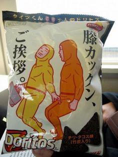 Another disturbing Japanese Dorito Bag