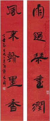 QIAN JUNTAO (1906~1998) FIVE-CHARACTER COUPLET IN OFFICIAL SCRIPT Ink on golden-flecked paper, couplet Dated 1997 81×16cm×2 錢君匋(1906~1998) 隸書 五言聯 灑金紙本 對聯 1997年作 識文:雨過琴書潤,風來翰墨香。 款識:丁丑春月,九二老翁錢君匋。 鈐印:君匋(白) 豫堂(白)