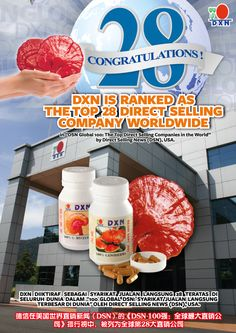 DXN is the 28th biggest MLM Company!
