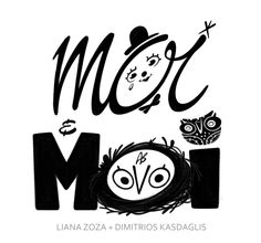 """Liana Zoza and Dimitrios Kasdaglis decided to play together in art projects under the title """"Moi et Moi"""" as a visual art twin. Their first common attempt will be in the Cube Gallery's project """"On The Road"""".  Opening: 13/07/2018, 20.00 Duration: 13/07/2018 – 01/09/2018  Media Sponsor: KROMA Magazine  #KROMA #artexhibition #mustsee #cubegallery #KROMAmagazine #mobileart #ios #android"""