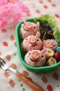 Pigs in kawaii bento art Bento Box Lunch For Kids, Bento Kids, Lunch Box, Kawaii Bento, Cute Bento, Cute Food, Good Food, Kawaii Cooking, Boite A Lunch