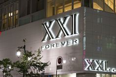 yup. #xxi #forever21 #love #fashion #photography #favorite
