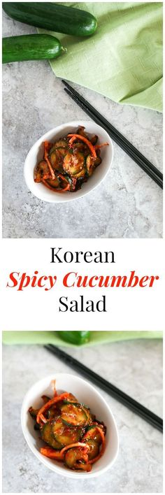 Korean Spicy Cucumber Salad: A perfect Korean side dish for spring and summer weather | MyKoreanKitchen.com