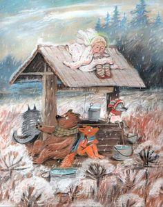 Диана Лапшина
