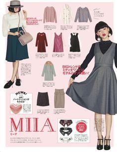 ViVi Magazine December 2014   Brand: MIIA