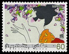 Stamp - Japan Post 1900