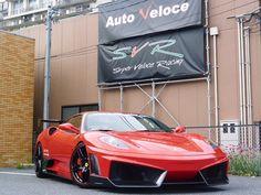 Auto Veloce Ferrari F430 SVR