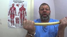 Межпозвоночная грыжа поясничного отдела симптомы, упражнения. Поясничная...