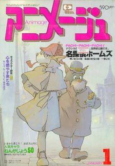 BIOGRAFIAS E COISAS .COM: ANIMAGE-Animage (アニメージュ, Animēju?) é uma revista…