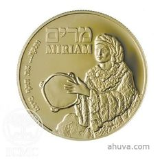 Miriam Commemorative Medal