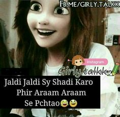 66 Best Girls Quating Images Urdu Quotes Caro Diario Dear Diary
