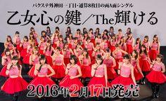 Choir Jail Konomi Suzuki Animelo