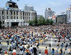79년 Time In Korea, Old Pictures, South Korea, Past, Dolores Park, Nostalgia, Street View, History, Retro