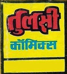 indian logo Indian Comics, Cereal, Logo, Logos, Breakfast Cereal, Corn Flakes, Environmental Print