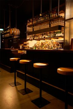 Whisky & Alement – Whisky Bar and School of Whisky #drinks #whisky #bar #melbourne Klaus and Fritz | http://klausandfritz.com/whisky-alement-whisky-bar-and-school-of-whisky/