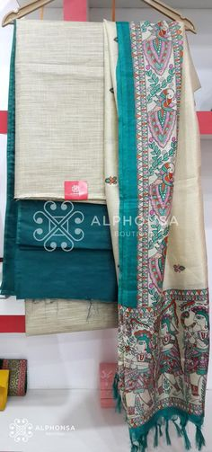 JUTE SILK MATERIAL WITH PURE DUPATTA