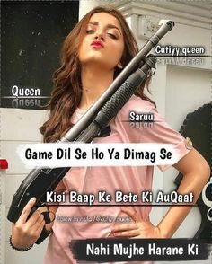 😂kis k baap se bhi nhi Bad Girl Quotes, Attitude Quotes For Boys, True Feelings Quotes, Girly Quotes, Cute Instagram Captions, Funny Jokes For Kids, Cute Funny Quotes, Heartfelt Quotes, Quote Posters