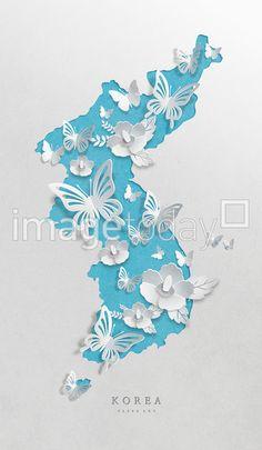 Korea Map, Conference Room Design, Korea Design, 2d Game Art, Diy And Crafts, Paper Crafts, Rose Of Sharon, Poster Design Inspiration, Brand Identity Design