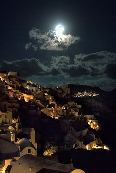 Santorini, Grecia - Bussines and Marketing: I´m looking forward for a new opportunity about my degrees dinamitamortales@ gmail.com