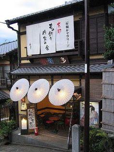 Japanese Restaurant, Wagasa, Japan. S) 日本料理,Wagasa,日本。