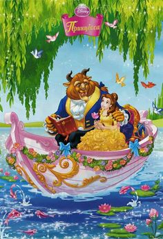 Beauty and the beast Disney Couples, Walt Disney, Disney Movies, Disney Characters, Fictional Characters, Disney Princesses And Princes, Belle Beauty And The Beast, Princess Belle, My Best Friend