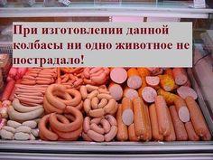 «Докторскую» запретят делать не по советской рецептуре.