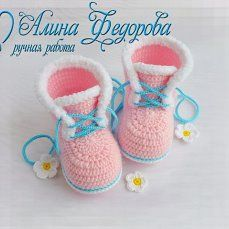 VK is the largest European social network with more than 100 million active users. Knitted Baby Boots, Crochet Baby Shoes, Crochet Baby Booties, Crochet Slippers, Free Baby Patterns, Crochet Doll Clothes, Crochet Doll Pattern, Baby Feet, Free Baby Stuff