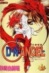 D N Angel, Shoujo, Anime, Art, Art Background, Kunst, Cartoon Movies, Anime Music, Performing Arts