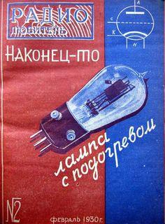 RADIO Soviet Union 1930