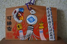 Japanese ema, hand painted  or screen printed wood #13 by StyledinJapan on Etsy