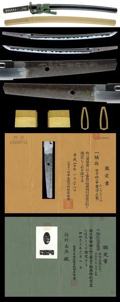 銀座 誠友堂: 脇差 手柄山甲斐守正繁 (WA-111311)