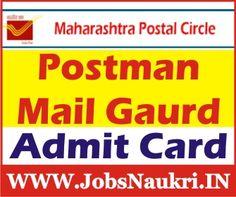 Admit Card Maharashtra Postal Circle : Postman/ Mail Guard Posts