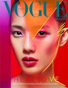 Vogue Thailand Beauty by Aekarat Ubonsri Vogue Magazine Covers, Fashion Magazine Cover, Fashion Cover, Vogue Covers, Vogue Photography, High Fashion Photography, Editorial Photography, Lifestyle Photography, Magazine Wall