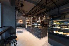 Cafe Maas, Bäckerei Göing