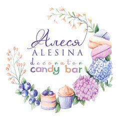 Watercolor logo for candy bar decorator. Hand painted logo with flowers, cakes and berrys in pastel colors Watercolor Logo, Wreath Watercolor, Floral Watercolor, Candy Flowers, Paper Flowers, Candy Logo, Graphic Design Trends, Logo Design, Bar Logo
