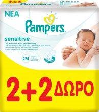 Απαλή καθαριότητα για ευαίσθητες επιδερμίδες Baby Care, Personal Care, Self Care, Personal Hygiene