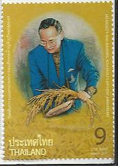 King Bhumibol Adulyadej TH-194721