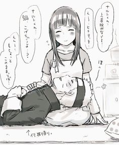 Naruhina [by https://twitter.com/mei8love]