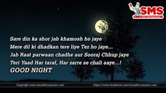 We have a Best collection of Good Night SMS, Good Morning SMS, Good Night Sms in Hindi.