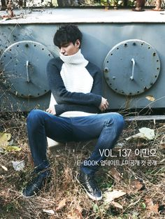 Lee Min Ho - High Cut Magazine Vol.137