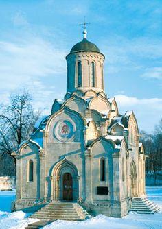 здесь работал и похоронен Андрей Рублев (Спасо-Андроников монастырь - музей Рублева) - самое древнее место Москвы