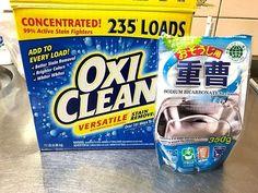 ついに「オキシクリーン最強の使い方」を発見!今年の大掃除は家まるごと Stain Colors, How To Remove, Hacks, Cleaning, Life, Home Cleaning, Tips