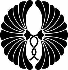 All about Japanese symbols such as Kamon. Every Japanese have own symbolic family crest. Funky Tattoos, Japanese Family Crest, Corset Sewing Pattern, Japan Logo, Jewelry Illustration, Geometry Art, Embroidery Motifs, Samurai Art, Jewelry Drawing