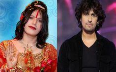 Omg! #SonuNigam Ne Kaali Maa Se Kardi Radhe Maa Ki Tulna... Janiye Poori Jankari Yaha Se: http://nyoozflix.in/bollywood-gossip/sonu-nigam-par-case-darj/