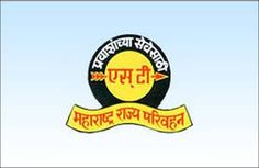 MSRTC Recruitment 2017,  Important Dates for MSRTC Recruitment 2017,  Eligibility Criteria for MSRTC Recruitment 2017,  Selection Process of MSRTC Recruitment 2017,  How to Register for MSRTC Recruitment 2017,  Where to Apply for MSRTC Recruitment 2017  http://www.naukri18.com/msrtc-recruitment-jobs/