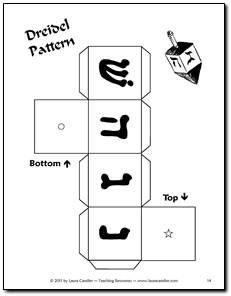 Dreidel Pattern And Game Directions From The December Activities