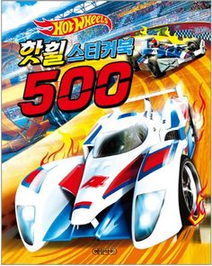 details about hot wheels stickers book children kids fun gift toy favors memo deco diary car