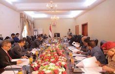 اخبار يمنية عاجلة - مجلس الوزراء يستعرض الجهود المتواصلة لإنهاء الانقلاب واستعادة الدولة